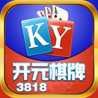 ky3818棋牌app