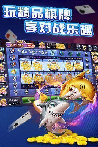 会城博艺棋牌最新版下载-会城博艺棋牌正式版下载