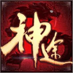 剑来神途2