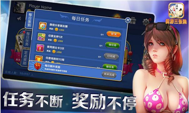 秘银炸金花最新手机版下载 121下载站