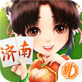 震东济南棋牌苹果版