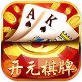 开元娱乐app