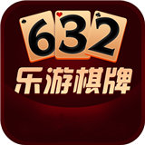 乐游棋牌632