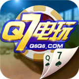 q7电玩游戏中心