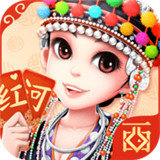 西元红河棋牌正版