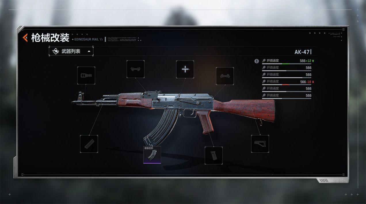 軍隊突擊戰士游戲安卓版圖片1
