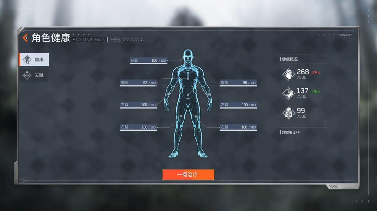 軍隊突擊戰士游戲截圖
