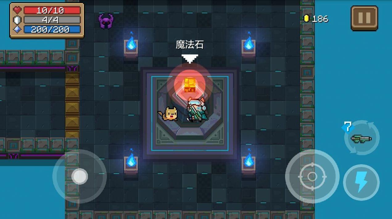 元气骑士最新破解版v3.2.5游戏截图