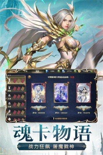 妖媚琉璃手游官方版游戏截图