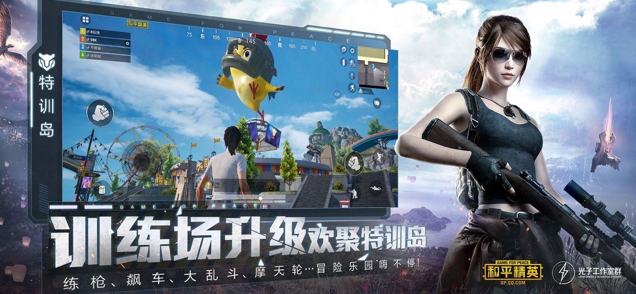 画质怪兽120帧2021最新版游戏截图