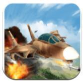 幻影轰炸机