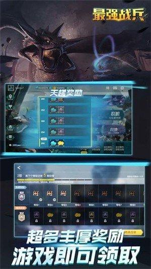 最强战兵九游版