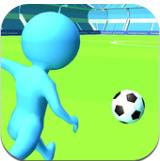 飞奔的足球3D