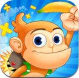 小猴子逃亡