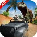 恐龙射击模拟器