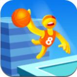 屋顶打篮球