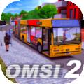 OMSI2巴士模拟2金河2.6.2最新版