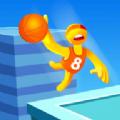 屋顶打篮球游戏