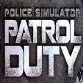 总统警察模拟器游戏