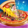 披萨制作厨房大师游戏