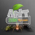 蚂蚁模拟大亨中文版游戏