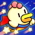 首富养鸡场3游戏