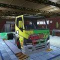 印尼卡车漂移模拟器