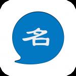 网名大全app