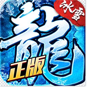 龙城秘境冰雪版