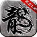 雪域神戒下载-雪域神戒手游正式版下载-SNS游戏网
