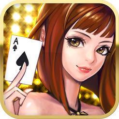 欢乐斗棋牌