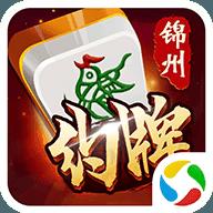 52锦州麻将