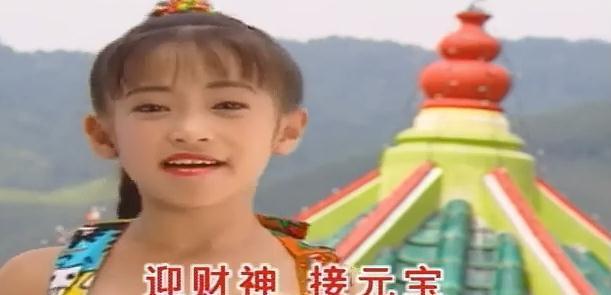 王雪晶-新年好