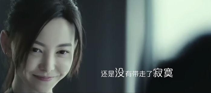 林俊杰 - 她说