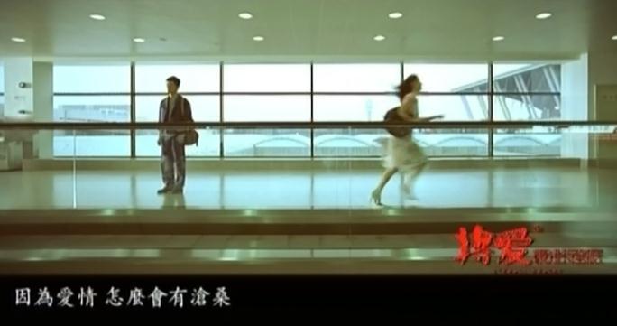 陈奕迅、王菲 - 因为爱情
