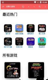 點亮小游戲app截圖