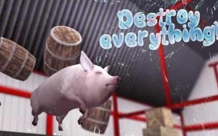 抖音猪的一生模拟器在抖音平台上非常火的一款模拟游戏