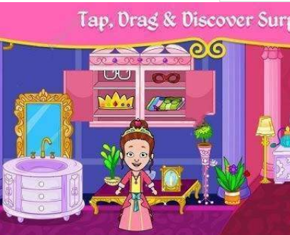 我的公主城镇娃娃屋