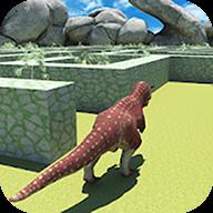 恐龙迷宫大作战