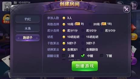 友玩桂林字牌游戲截圖