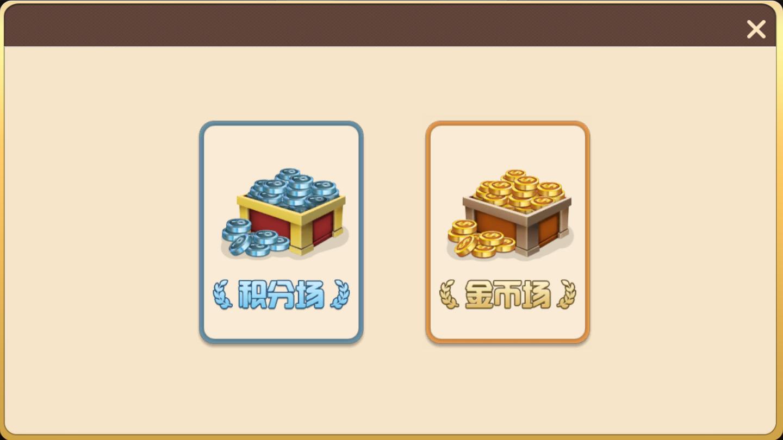 九樂游棋牌游戲