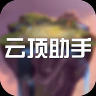 云頂之弈戰績查詢app