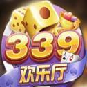 339欢乐厅(上分)