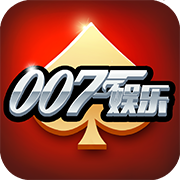007棋牌