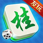 友玩桂林字牌