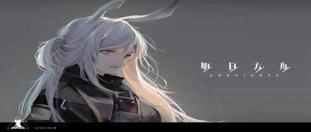 明日方舟全版本手游推荐