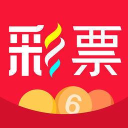 口袋彩店app