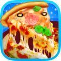 獨角獸披薩