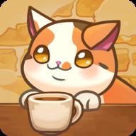 絨毛貓咖啡廳破解版