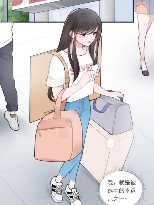 恋恋花名册内购破解版